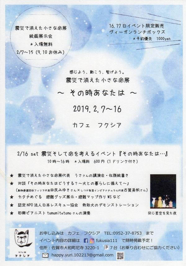 event190207414.jpg