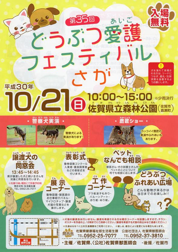 https://www.esaga.jp/event/upload/e8a09e815b60ec223cbc7ff4788877cc45f1cfbf.jpg